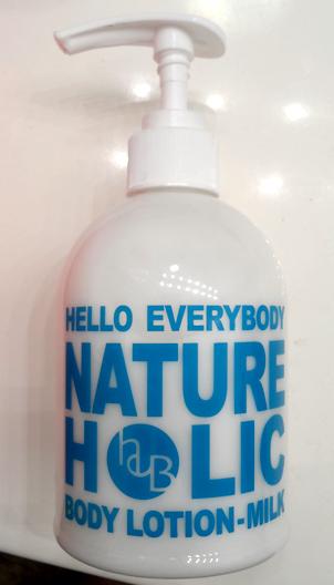 Hello Everybody Nature Holic Body Lotion Milk